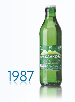 Mihalkovo bottle 1987