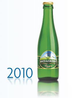 Mihalkovo bottle 2010