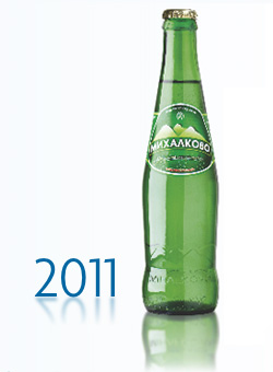 Mihalkovo bottle 2011